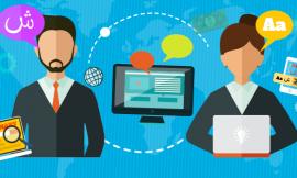 Şirket Açmadan Girişimcilik Fikirleri Nelerdir?